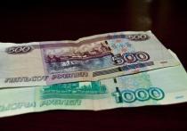 По данным ведомства за первый квартал текущего года средняя зарплата в СФО составила 44 117 рублей