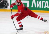 29 мая в Риге сборная России проводит свой очередной матч чемпионата мира по хоккею – на этот раз против команды Швейцарии. «МК-Спорт» представляет прямую видеотрансляцию этого матча, предоставленную Первым каналом.
