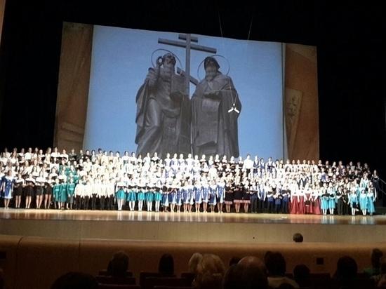 Более 300 хористов приняли участие в концерте, посвященном Дню славянской письменности и культуры в Приморье