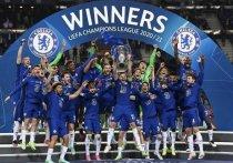 Кубок чемпионов отправился в Лондон: