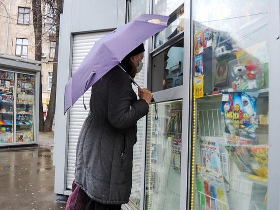 Синоптики рассказали, когда сентябрьская погода в Москве сменится летней