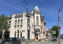В Саратове закрылся один из символов советской эпохи