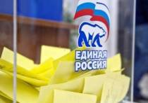 В Пскове началось очное предварительное голосование «Единой России»