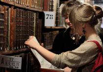 Около 9 миллионов редких документов нуждаются в срочной реставрации, а 80% библиотек не оснащены необходимым оборудованием