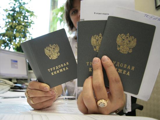 Россияне пережили пандемийный дефицит вакансий