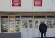Камчатцы высказывают свое мнение о праймериз