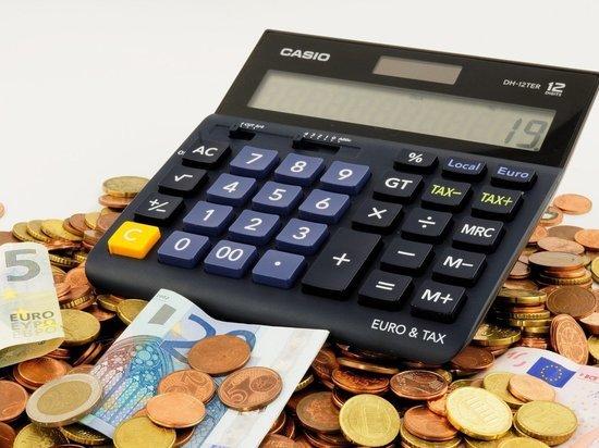 В Калуге 13 управляющих компаний обанкротят за три года