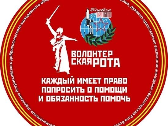 Волонтерская Рота Боевого Братства и администрация города Смоленска подписали соглашение о сотрудничестве