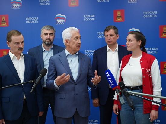 Стало известно, сколько жителей Тверской области проголосовали на праймериз