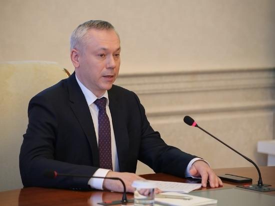 Губернатор Травников потребовал сократить сроки отключения горячей воды в Новосибирской области