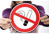 Курильщики попадут на анонимный прием психиатра-нарколога в Надыме