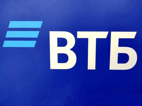 Глава ВТБ назвал актуальные инициативы в области кибербезопасности
