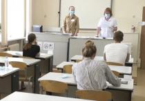 В Кирове стартовали ЕГЭ по географии, литературе и химии
