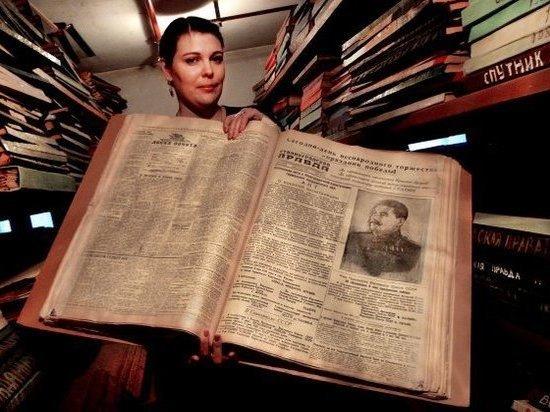 Главная газета Волгоградской области празднует день рождения