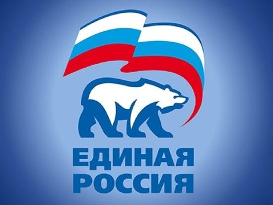 В Ярославле подвели итоги праймериз от «Единой России»