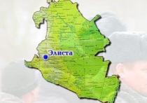 Калмыкия - в хвосте рейтинга социально-экономического положения