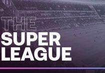 Суперлига подала иск к ФИФА и УЕФА, судьба турнира решится в суде