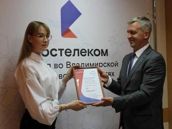 Корреспондент ТРК «Барс» Яна Ведерникова стала победителем регионального этапа конкурса «Вместе в цифровое будущее»