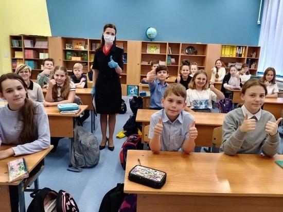 Школьникам Серпухова рассказали о безопасности на каникулах