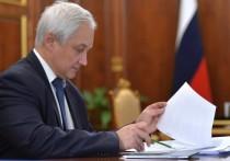Кто кого «нахлобучил»: эксперты оценили реплику вице-премьера Белоусова о металлургах