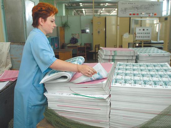 Среди экономистов нашелся оптимист, посуливший доллар по 60 рублей