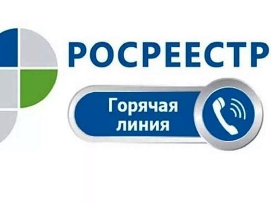 Жителям Серпухова расскажут об имущественных правах несовершеннолетних
