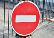 В Твери на нескольких улицах перекроют движение транспорта