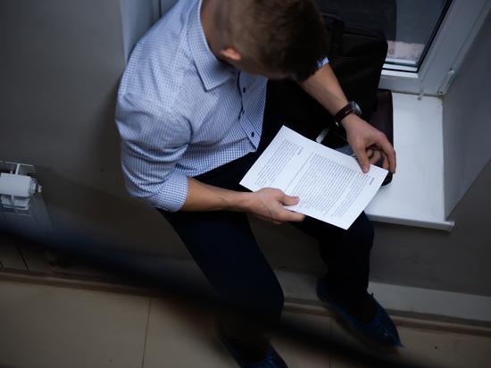 В Калмыкии реализуется программа поддержки работодателей
