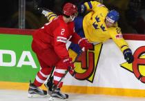 Сборная России в серии буллитов победила команду Швеции на чемпионате мира по хоккею. После этого поражения шведы впервые в своей истории отправляются домой, даже не попав в плей-офф турнира. Россияне же сохранили отличные шансы на итоговое первое место в группе.