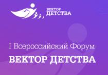 Однако работа форума началась в образовательных, медицинских и спортивных учреждениях города Кемерово: школах №№85 и 78, КемГИК, Кузбасском медицинском информационно-аналитическом центре, Центре для одаренных детей «Сириус