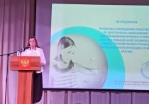 Ольга Владимировна выступила спикером стратегической площадки «Цифровая образовательная среда: перспективы и риски»