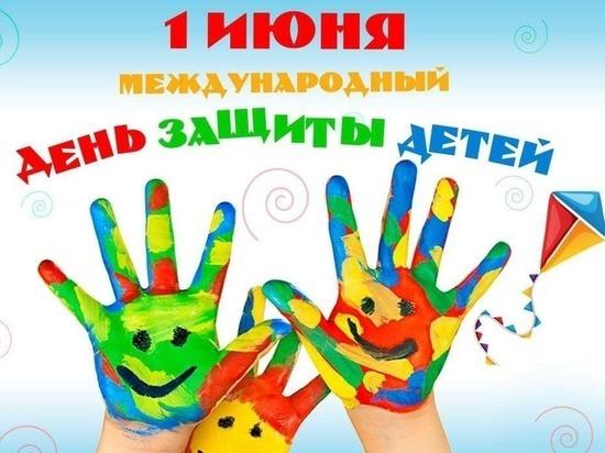 Глава Серпухова поздравила юных горожан с Днем защиты детей