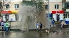 В Нерюнгри произошёл порыв на магистральном водоводе