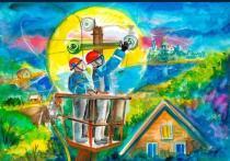 В «Росcети Центр» и «Росcети Центр и Приволжье» подвели итоги масштабного конкурса рисунков «Работа энергетиков глазами детей»