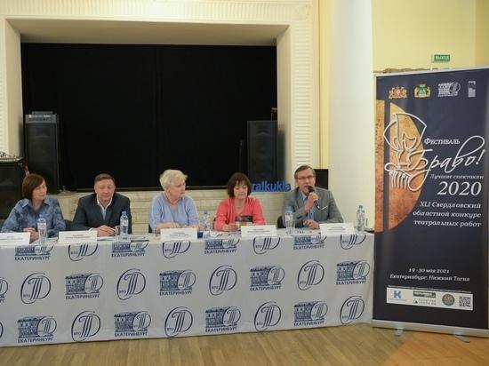 Тонус для артистов и зрителей: зачем нужны региональные фестивали