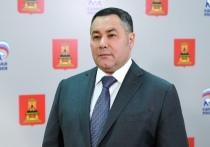 Игорь Руденя назвал причину активности тверских жителей на предварительном голосовании
