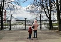 В Калуге продлили время работы парков