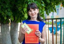 В этом году в конкурсе приняли участие около 700 педагогов дошкольного образования из 21 района Воронежской области