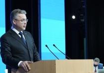Послание губернатора обозначило перспективные векторы развития Ставрополья