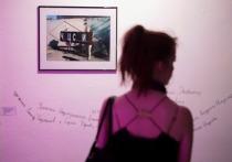 Цикл «Современное искусство. Время объяснять» в Челябинске