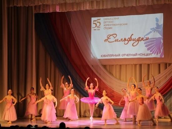 Большой юбилей отметила одна из старейших хореографических студий Серпухова