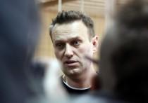 Навальный отказался участвовать в заседании по иску к колонии