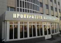 Два района Калужской области получили новых прокуроров