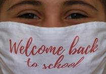 Германия: Можно ли будет посещать школы без прививки от коронавируса