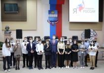 В Калуге 15 подростков получили паспорта