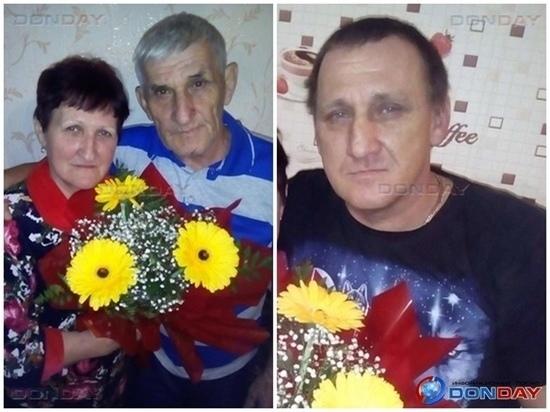 Погибшая в ДТП под Ростовом семья направлялась в больницу