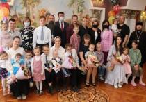 В Калуге торжественно отметили Международный день защиты детей