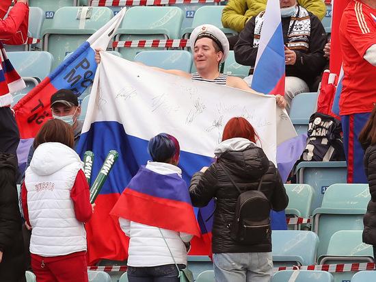 Дания не пускает российских болельщиков на Евро: РФС жалуется УЕФА