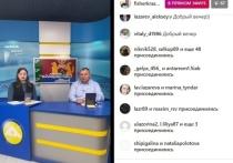 Глава Красноселькупского района рассказал о детских площадках, воде и собаках в прямом эфире