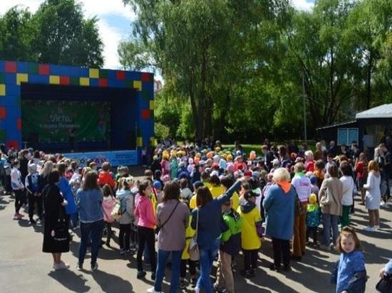 Летний детский форум прошёл в Серпухове